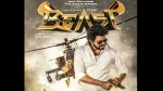Beast Second Look Out: Thalapathy Vijay's Deadly Look Is A Perfect Birthday Treat For Fans