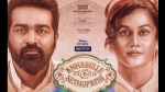 Annabelle Sethupathi Full Movie Leaked Online For Free Download In HD Quality