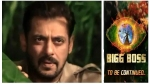 Bigg Boss 15 Host Salman Khan Says His Relationship With Bigg Boss Is The Only One That Lasted So Long