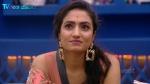 Bigg Boss Kannada 8: BB Fulfils Vaishnavi Gowda's Wish, Actress Receives Sweet Audio Message From Her Mother