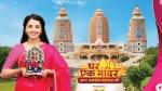 Shrenu Parikh's Ghar Ek Mandir-Kripa Agrasen Maharaja Ki: Never-Seen-Before Socio Drama On Legendary King