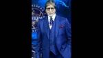 Kaun Banega Crorepati 13: Amitabh Bachchan Says He Was Not Much Around His Children When They Were Kids