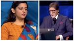 KBC 13: Can You Answer The Rs 12.5 Lakh Question That Stumped Contestant Insia Arora On The Show?