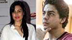 Aryan Khan Case: Kamya Panjabi Reacts To Court's Rejection Of Bail For SRK's Son; Says 'This Is Harassment'