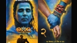 OMG 2 First Look: Akshay Kumar Turns Lord Shiva, Asks Fans For Their Blessings And Wishes For The Film
