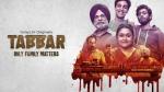 Pawan Malhotra And Supriya Pathak Are The Gems Of Indian Cinema, Says Tabbar Writer Harman Wadala