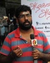 நந்தா பெரியசாமி