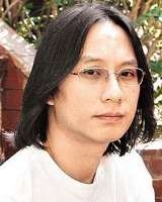 Oxide Pang Chun