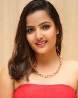 Siri (Telugu Actress)
