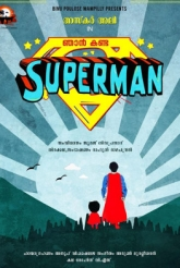 Askar Ali's Next Titled As Njan Kanda Superman