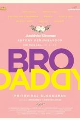 Bro Daddy: Prithviraj's Next