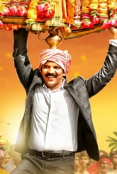 Chambal Release Date Locked