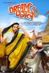 First Look Poster Of 'Dream Girl'