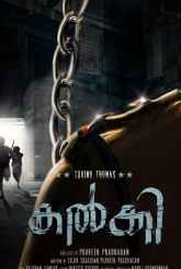 First Look Poster Of 'Kalki'