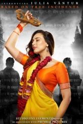 First Look Poster Of 'Radha Kyon Gori Main Kyon Kaala'