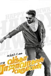 First Look Poster STR's Next Vandha Rajavaathaan Varuven
