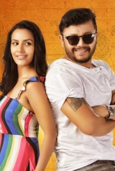 Ganesh's Orange Releasing On Dec 7th