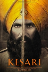 Glimpse Of Kesari