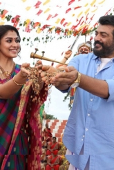 Interesting Photos From Viswasam