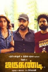 Jarugandi Releasing This Weekend