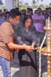 Master Rowdy Pooja Stills