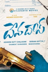 Nagarjuna - Nani Moie Titled As Devadas