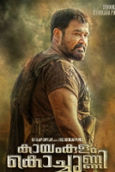 New Poster Of Kayamkulam Kochunni!