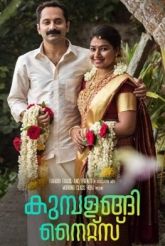New Poster Of Kumbalangi Nights!