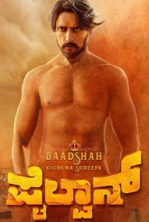 Pailwaan Movie Kusthi Poster