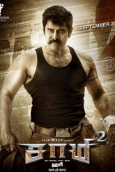 Saamy Square Releasing On Sep 21