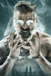Vikram Next Titled As 'Kadaram Kondan'