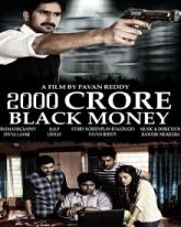 2000 Crore Black Money