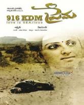 916 KDM Prema
