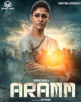 Aramm