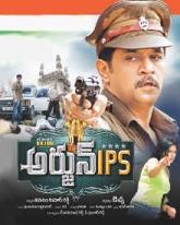 Arjun IPS
