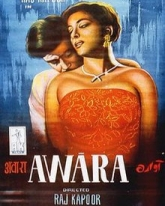 Awaara