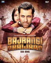 Bajrangi Bhaijaan