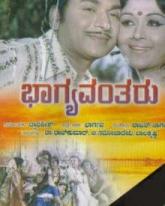 Bhagyavantharu