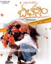 Bheebatsam