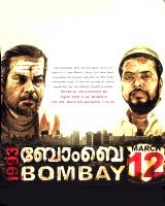 Bombay March12