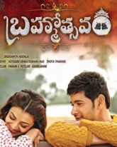 Brahmotsavam