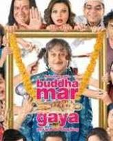 Buddha Mar Gaya