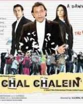 Chal Chalein