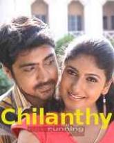 Chilanthy