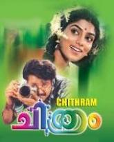 Chithram