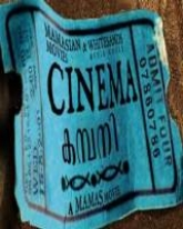 Cinema Company