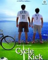 Cycle Kick