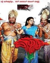 Dasavala