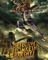Detective Byomkesh Bakshy