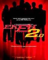 Ek Eh 2.0